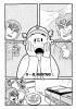 Comic865