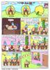 Comic2322